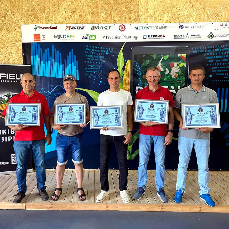 В Україні виростили рекордний тризуб фото 3 LNZ Group