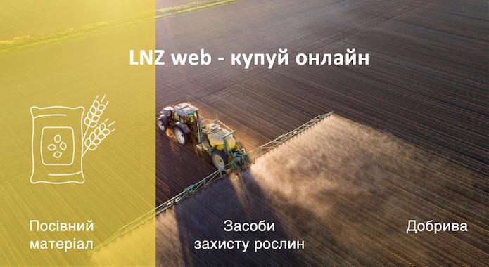 Стати радником для аграрія: Як бути ефективним в умовах зміни клімату та подорожчання ресурсів фото 10 LNZ Group