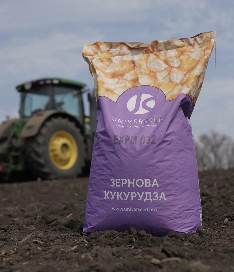 Сергій Вовк: Практична цінність LNZ Hub для аграріїв, деталі та виклики фото 3 LNZ Group