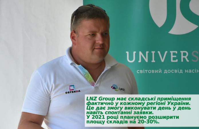 LNZ Group у 2021 році розширить складські приміщення на 30% фото 1 LNZ Group