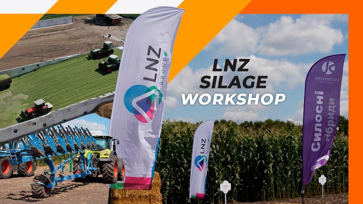 LNZ Silage Workshop: ідеальний набір техніки для силосування від фермерського господарства Острійківське фото 1 LNZ Group