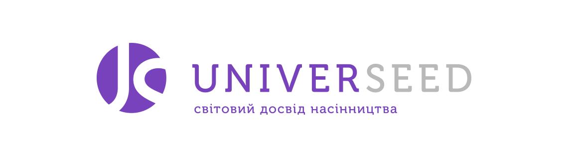 UNIVERSEED – бренд насіння
