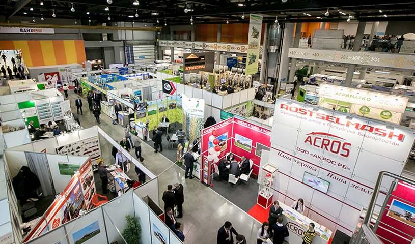 Аграрний сезон успішно завершено на AgroComplex 2019!